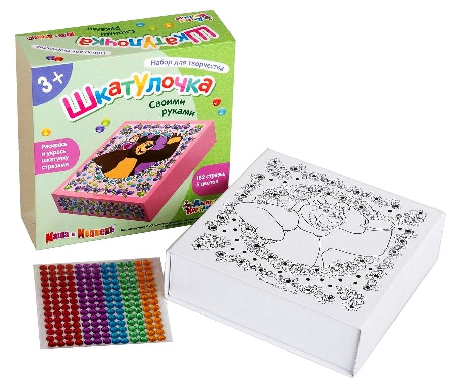 Детские наборы для творчества в Димитровграде