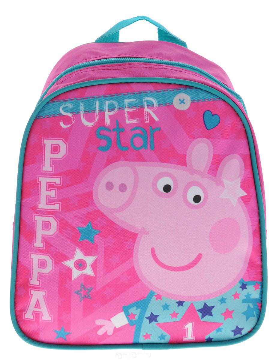 Школьные рюкзаки для девочек 1-4 класса, купить ранец