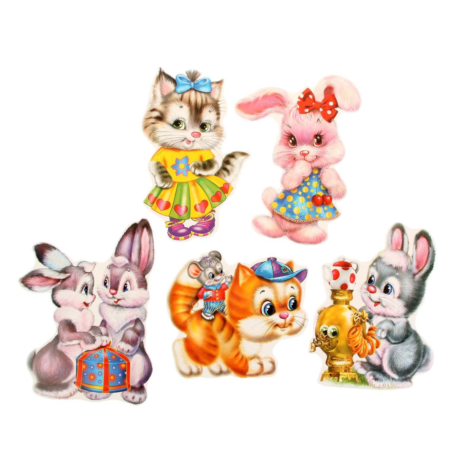 картинки мишки зайки котики