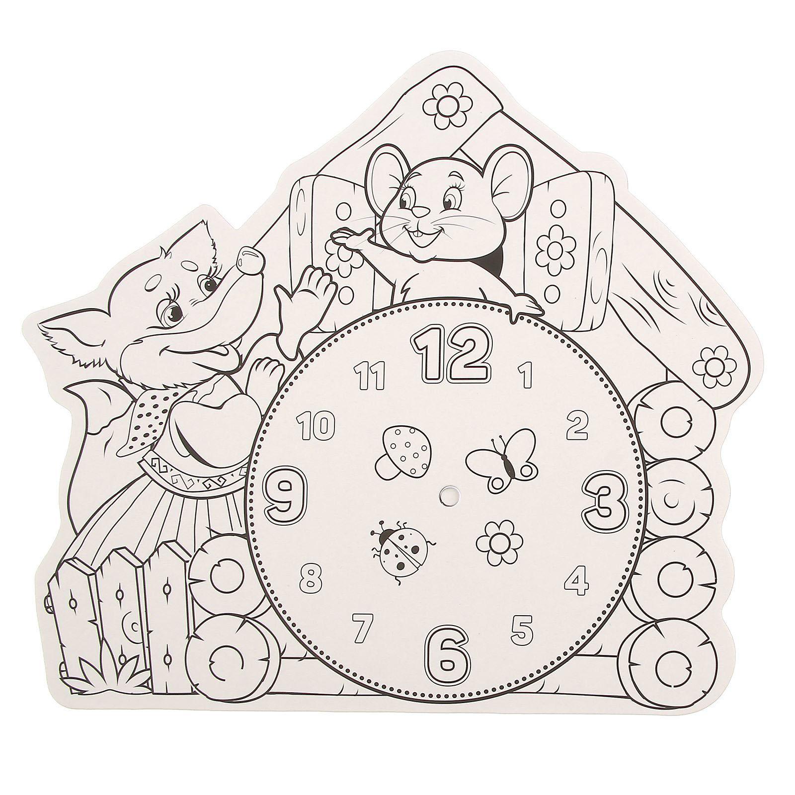 Рисунок чудесные часы, дню