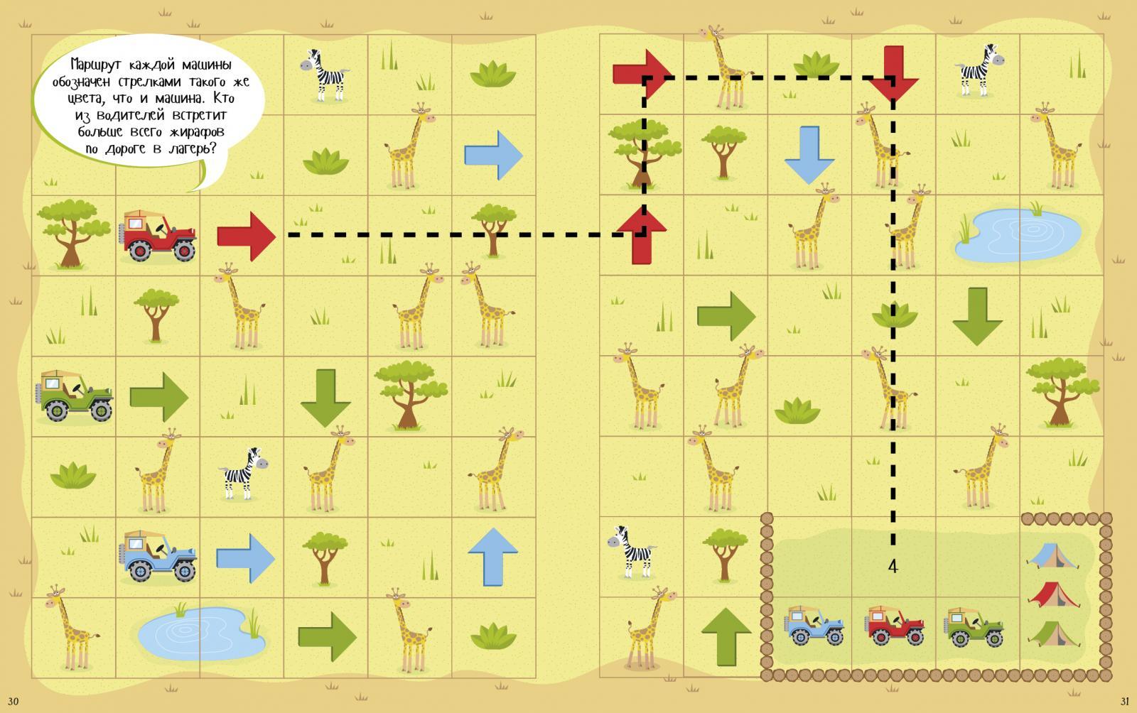 картинки к игре головоломка