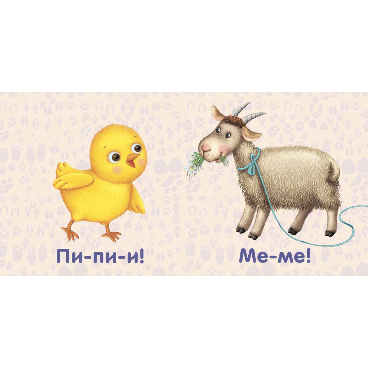 Открытки, говорящие картинки с животными