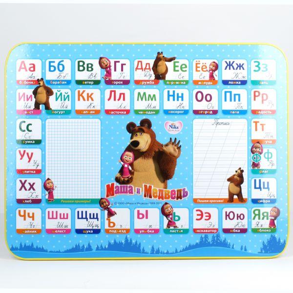 Азбука онлайн для малышей Алфавит для детей