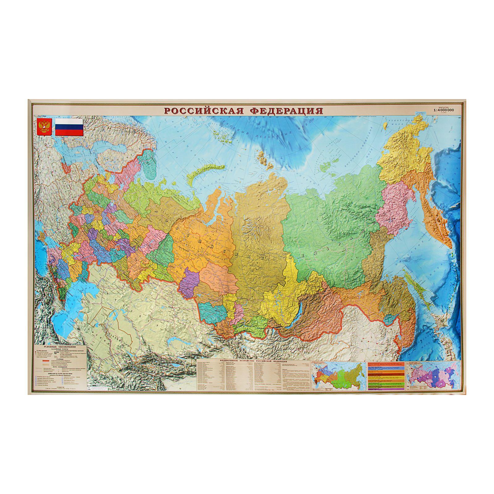 фото политическая карта россии вариантов был новый