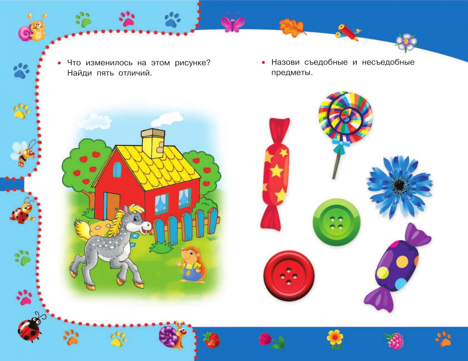 Картинки для детей с надписью логическое мышление, картинки черепом