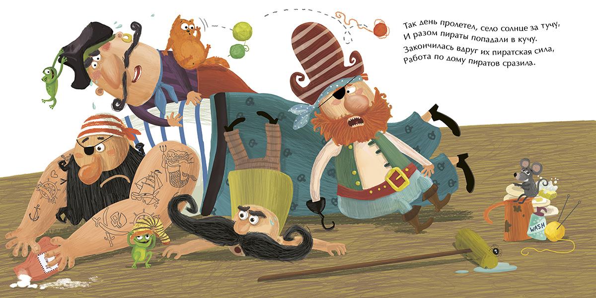 картинки поздравления с пиратами самые известные