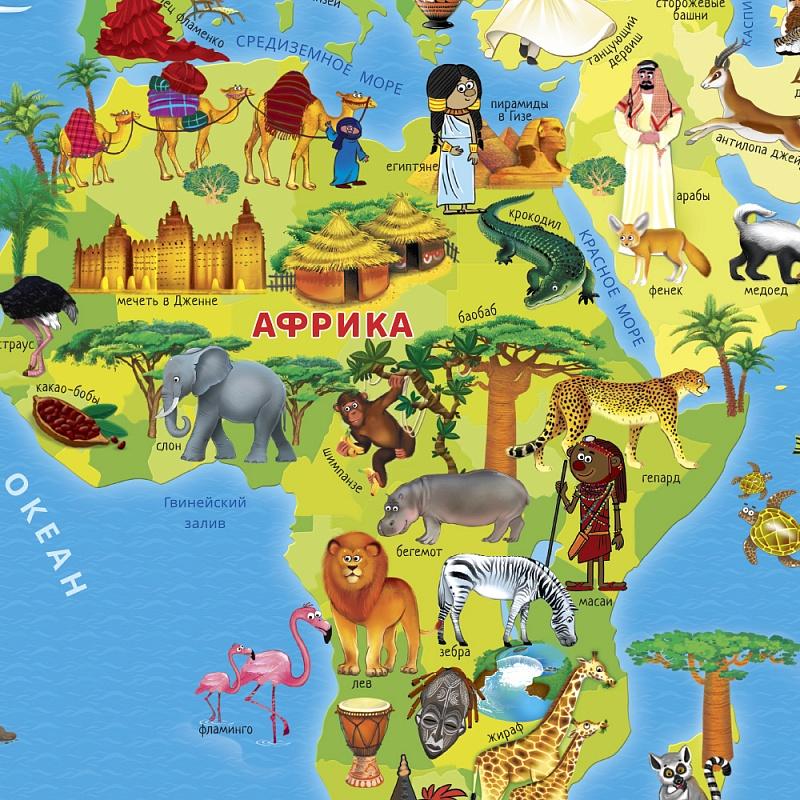 Страны мира картинки для детей, картинки