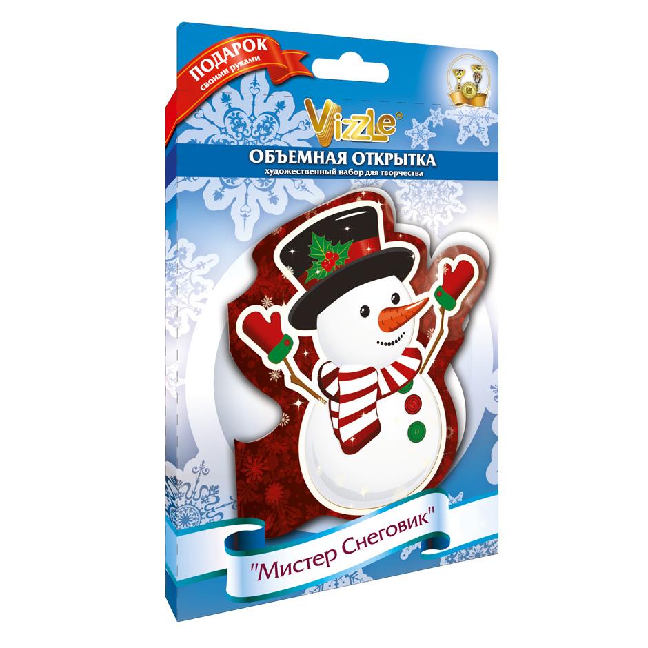 Картинки, снеговик для объемной открытки