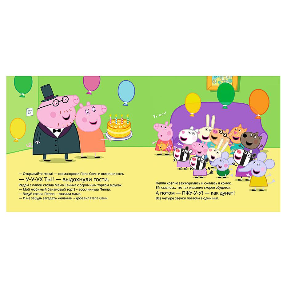 мультики свинка пеппа все серии подряд без остановки бесплатно