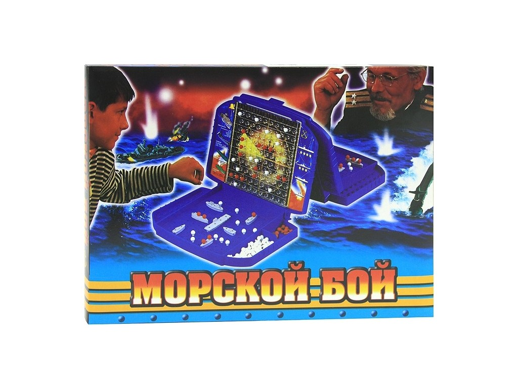 морской бой автомат играть онлайн