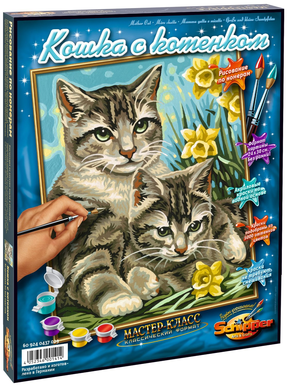 """Раскраска по номерам """"Кошка с котенком"""" купить в интернет ..."""