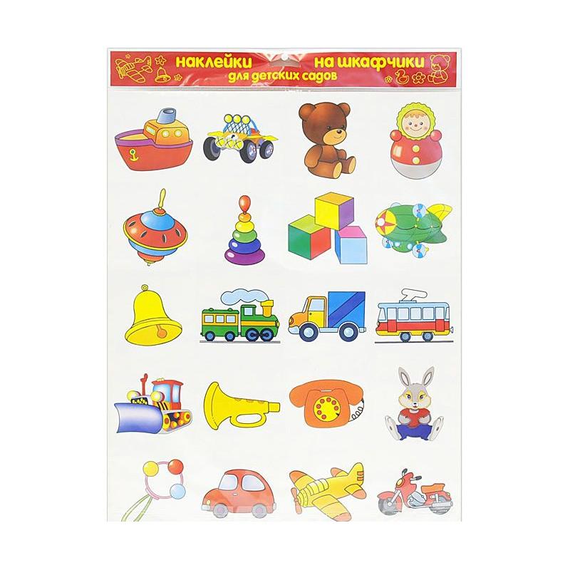Картинки игрушек для шкафчиков